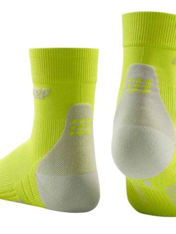 cep Compression Short Socks Lime